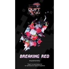 Табак для кальяна Duft All-in Breaking Red 25 гр.