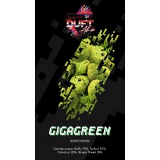 Табак для кальяна Duft All-in Gigagreen 25 гр
