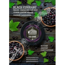 Табак для кальяна MustHave Black Currant 25 гр