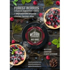 Табак для кальяна MustHave Forest Berry 25гр