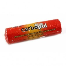 Carbopol 35 mm