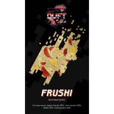 Duft All-in Frushi 25 гр