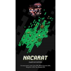 Duft All-in Nacarat 25 гр